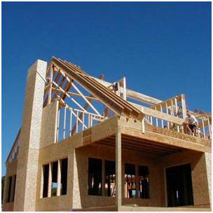 Начальное строение дома
