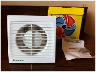 Новый вентилятор