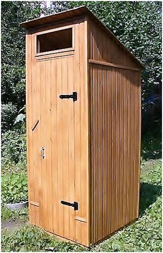 Деревянная кабинка