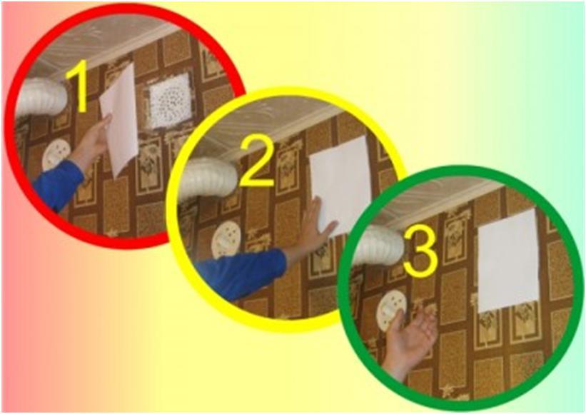 Лист бумаги возле вентиляционной решетки