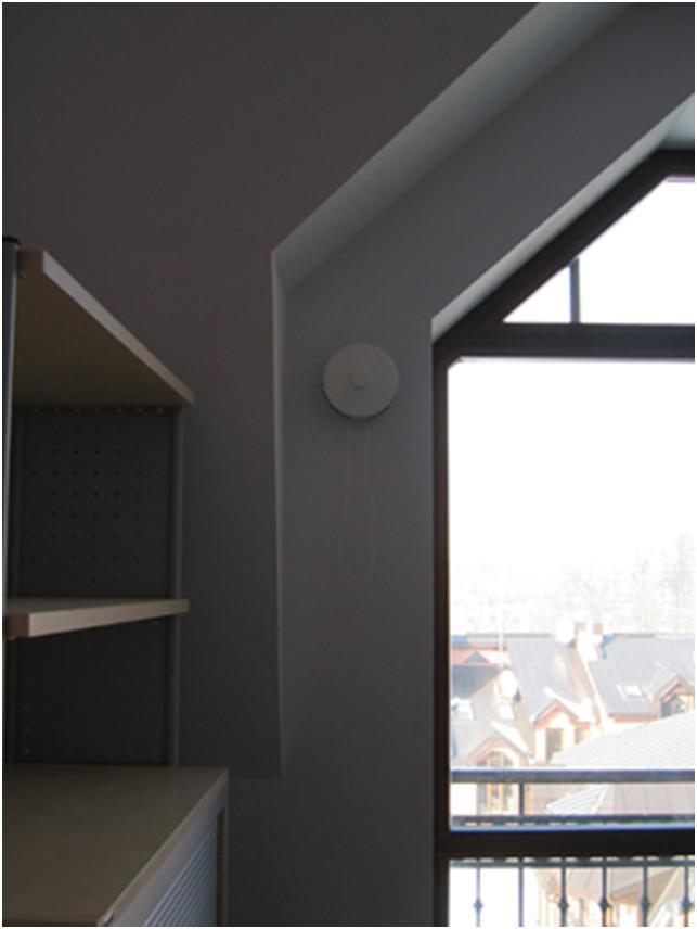 Вентиляционный клапан на стене