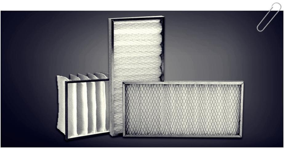Очистители воздуха промышленного типа