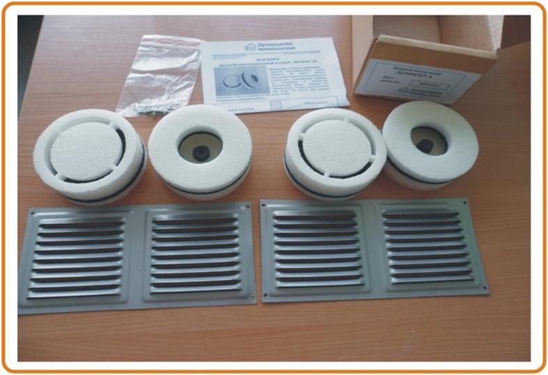 Образцы вентиляционный клапанов для двери