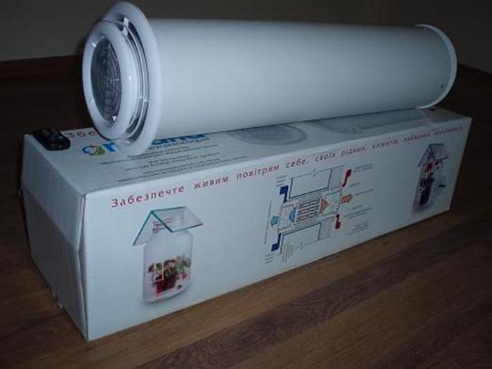 Смешанная система вентиляции